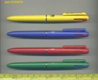 No.:0104016,Category:Multi-function Ball Pen,Nib:Plastic,Clip:Plastic,Barrel:Plastic,Grasp:Rubber,Refill: